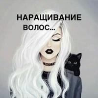 Фотография Яны Волковой