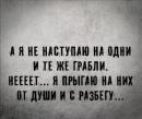 Dmitriy Kulabuhov, 27 лет