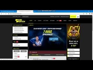 Платная информация (Paid information) - Футбол. Франция. Национальный дивизион. Лаваль - Шоле. Счет матча : 3:2