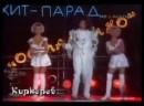 Филипп Киркоров-i-sestry-Zaicevy- Атлантида-pesnya--muzyka--kovo--scscscrp