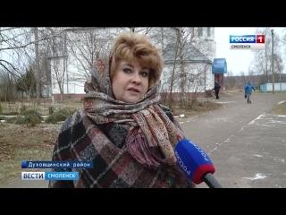 Смоленский поселок отдал дань памяти погибшим красноармейцам