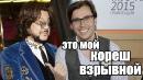 Дмитрий Бондарь фотография #23