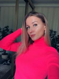 Алена Каверина