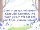 Елена Латыпова фотография #3