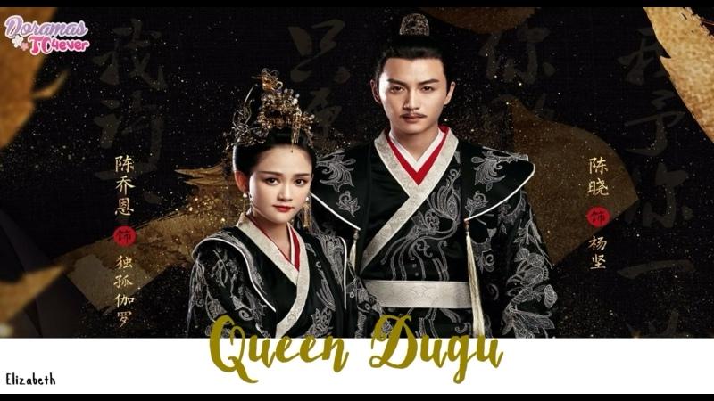 Queen Dugu EP 18 - DoramasTC4ever