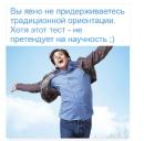 Гусев Николай   Москва   9