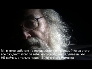 Интервью Стенли Кубрика о съёмках посадки на Луну _ Confession of Kubrick about