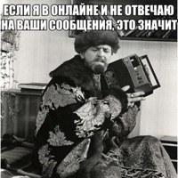Фото Ермекпаева Тимура ВКонтакте