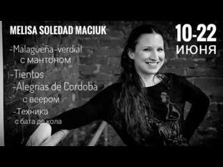 Видео от Мари Московцевой