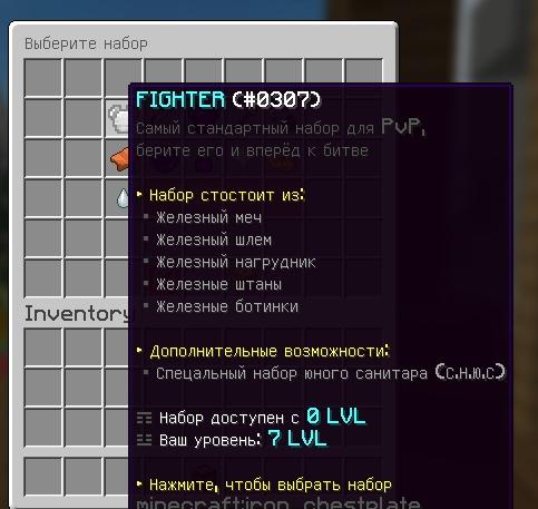 KITWARS — простой способ задержать игроков на сервере, изображение №3