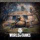World Of Tanks 1.0 - Линия Зигфрида