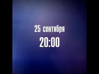 Vídeo de Olga Chebakova