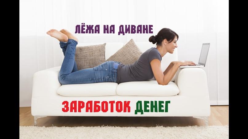 А/Б тесты - почему они необходимы вебмастеру, как воздух?, изображение №3