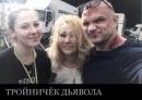 Епифанцев Владимир | Москва | 7