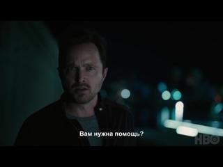 Мир Дикого Запада 3 (2020) Трейлер №1 _ Westworld III 2020 (Русские субтитры)