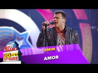 🅰️ EMIN - Amor (LIVE @ Crocus City Hall 2013)