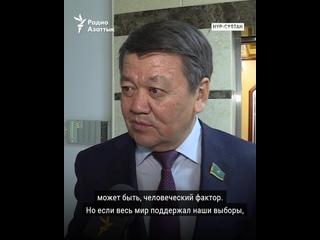 В ОБСЕ не признали выборы честными. Что думают депутаты?