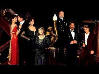 Титаник 1996 ОРТ VHS