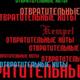 Музыка в машину - Трэк 6(low bass by.kolyan 36Rus 25hz)