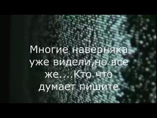 ПЛОСКАЯ ЗЕМЛЯ- ИНТЕРЕСНЫЙ ЭКСПЕРИМЕНТ УРОВНЯ ПОЛЕТА САМОЛЕТА.mp4