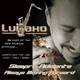 LuiSaxo feat. Alicia González - Superstar (Vocal Version) [Bonus Track] [feat. Alicia González]