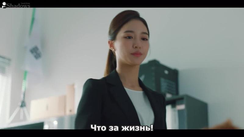 Shadows Охотники за привидениями 4 16 рус саб