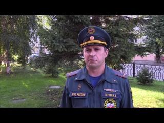 Шутов Андрей, начальник пресс-службы по уровням воды