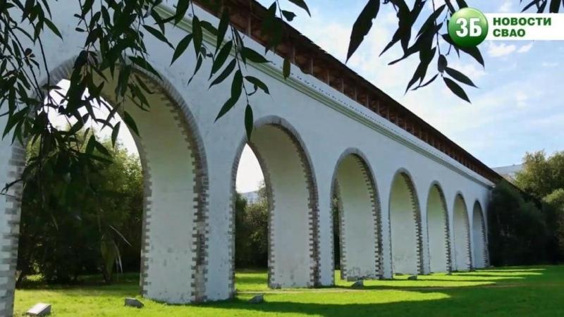 Парк Яуза Ростокинский акведук
