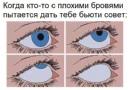 Синяк Игорь | Москва | 32