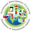 АИС России