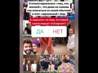 Видео от Юлии Белоусовой