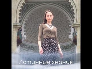 Mariya Yermakovatan video