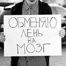 Аверкиева Наталья |  | 22