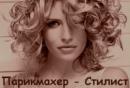 Фотоальбом Катерины Клюшковой