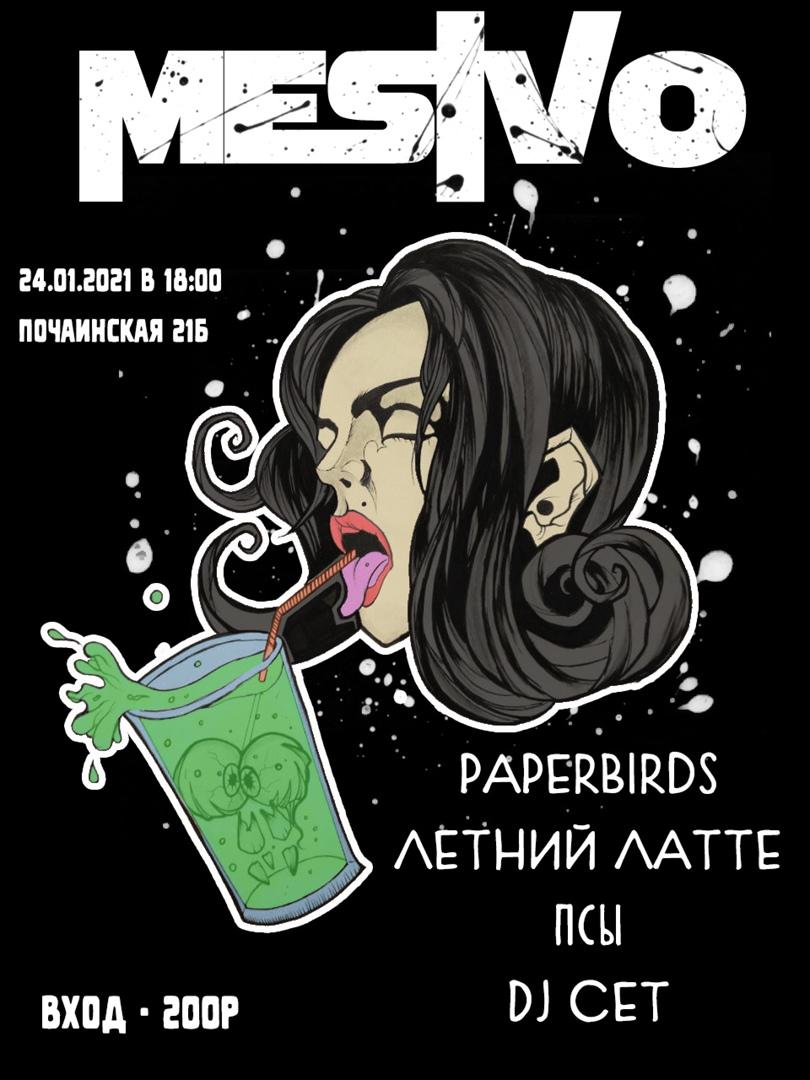 Афиша MESIVO / 24.01 - в ALCATRAZ