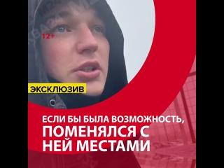 Эдвард Бил о ДТП на Садовом кольце - Москва FM