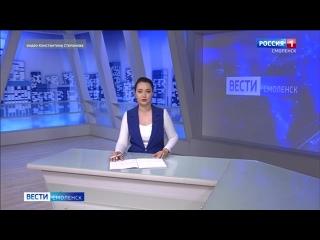 Бегущий в Смоленск кабанчик попал на видео