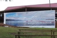 Фестиваль Песенный фольклор на Байкале, 2013г.