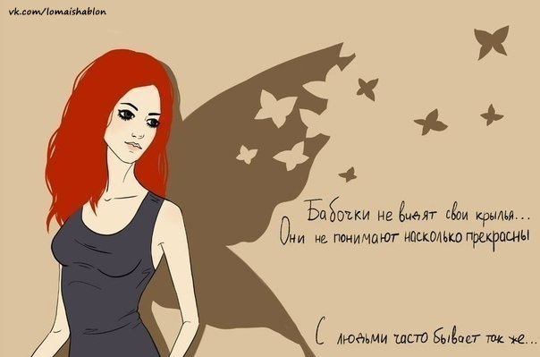 фото из альбома Маи Лисцовой №6