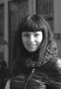 Фотоальбом Александры Серовой-Масловой