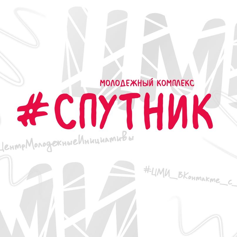 Афиша событий #ЦМИ с 30 ноября по 06 декабря, изображение №1
