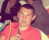 Андрей Щербина фото №35