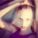 Фотоальбом Кристины Сисиной