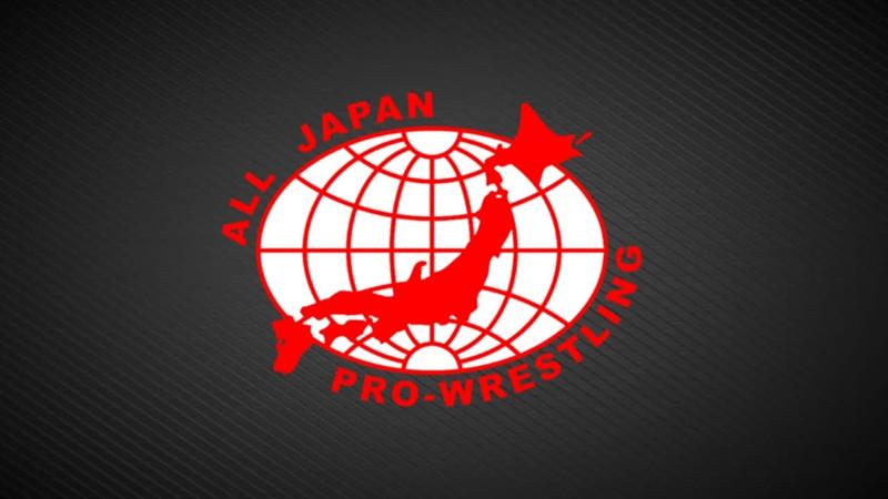 AJPW Special Box Office Blood Fight Jun Kasai vs Shuji Ishikawa ~ Crazy Monkey vs Giant 18 03 2021