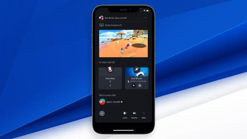 Трансляций экрана общего доступа в приложении PS App