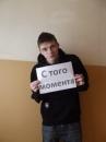 Фотоальбом Андрея Золотухина