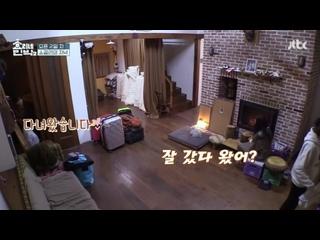 Hyori_s_Bed__Breakfast_2_Episode_3_180214