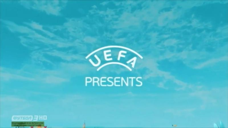 ЕВРО-2020. ЖУРНАЛ (9-й выпуск)
