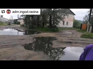 """Видео от Администрация городского округа """"Город Чита"""""""