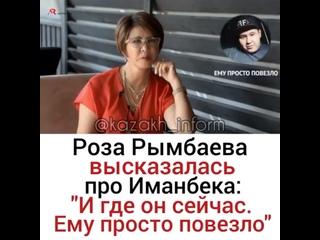 Видео от Новости Атырау